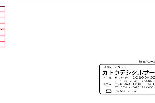 長3封筒(クラフトタイプ70g)_左向き_03 100枚2,850円~●クリック後印刷枚数を選んで下さい。