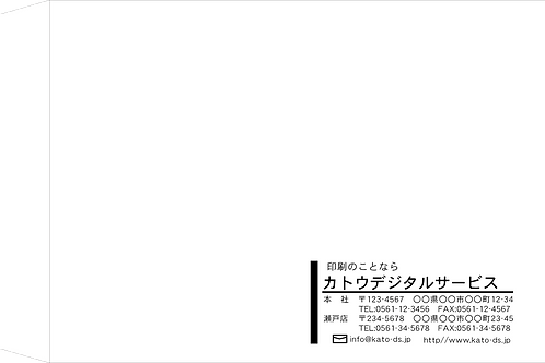 角2封筒(クラフト85g)_左向き_04