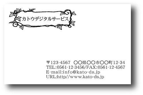 ショップカード_モノクロ-21