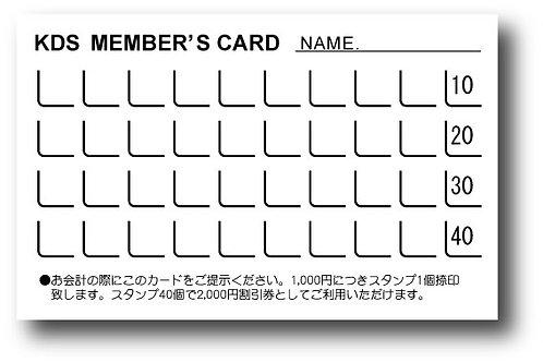ショップカード裏面_06-スタンプカード40個