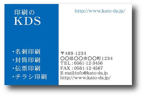 ショップカード_カラー-42