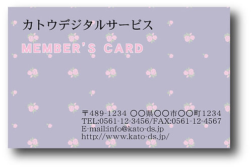 ショップカード_カラー-60
