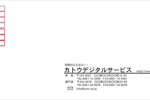 長3封筒(カラータイプ70g)_左向き_01
