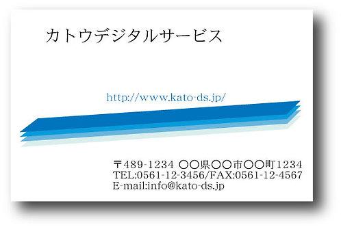 ショップカード_カラー-24