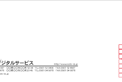 長3封筒(カラータイプ70g)_右向き_05