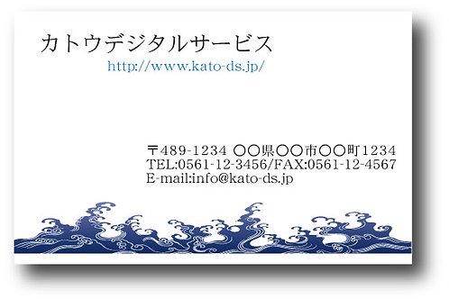 ショップカード_カラー-22