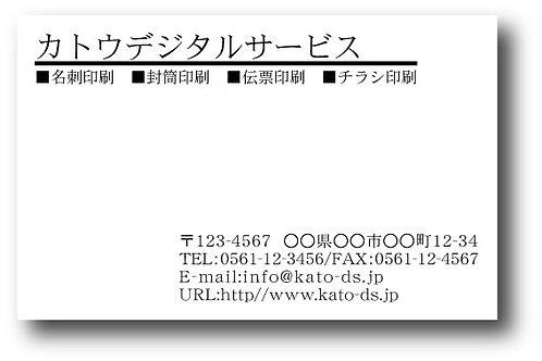 ショップカード_モノクロ-14