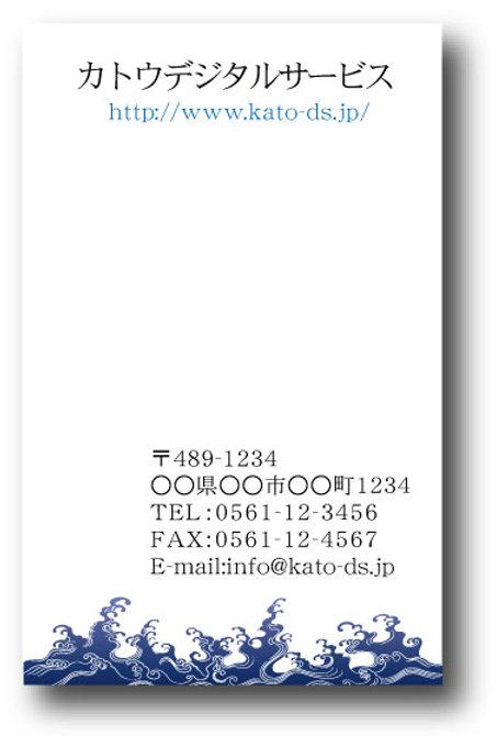 ショップカード_カラー-たて23