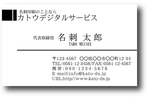 モノクロ名刺-09