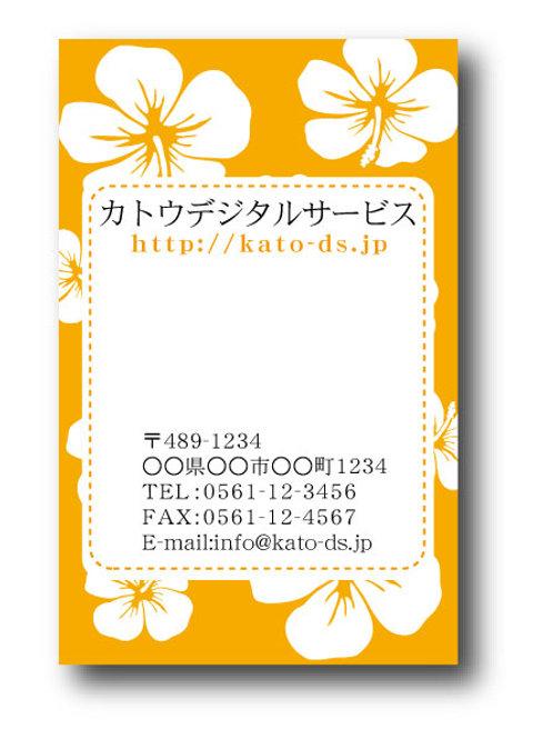 ショップカード_カラー-たて02