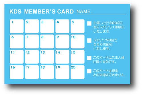 ショップカード裏面_18-スタンプカード20個(カラー)