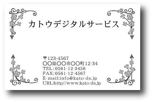 ショップカード_モノクロ-15