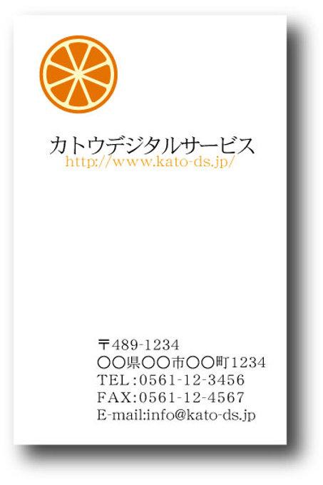 ショップカード_カラー-たて22
