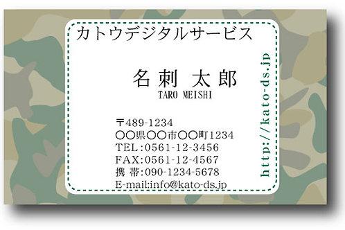 カラー名刺-07