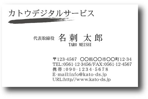 モノクロ名刺-03