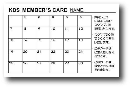 ショップカード裏面_05-スタンプカード角-30個