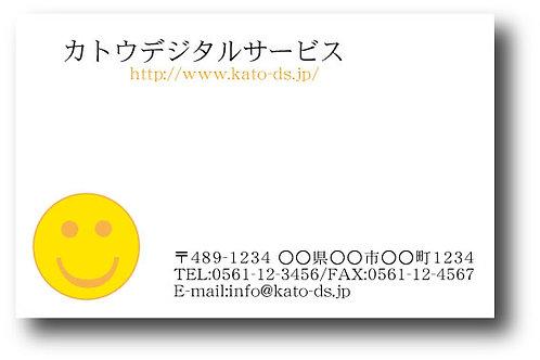 ショップカード_カラー-14