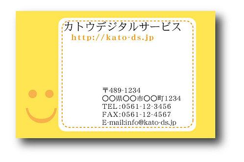 ショップカード_カラー-03
