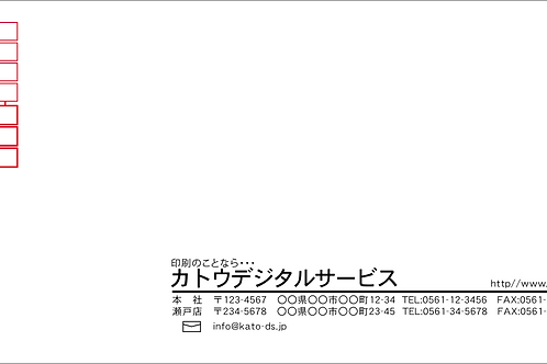 長3封筒(クラフトタイプ70g)_左向き_05 100枚2,850円~●クリック後印刷枚数を選んで下さい。