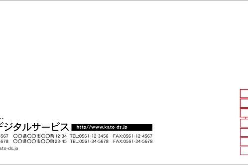 長3封筒(カラータイプ70g)_右向き_06