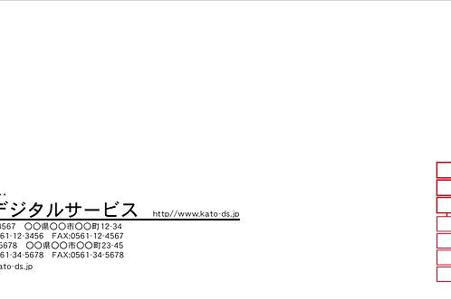 長3封筒(クラフトタイプ70g)_右向き_01 100枚2,850円~●クリック後印刷枚数を選んで下さい。