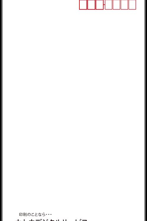 長3封筒(カラータイプ70g)_縦型_01