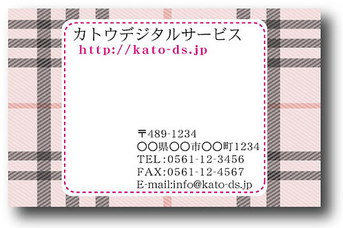 ショップカード_カラー-10