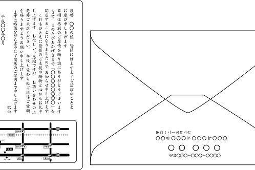 「独立開業・地図有り」10枚7,500円~●クリック後印刷枚数を選んで下さい。