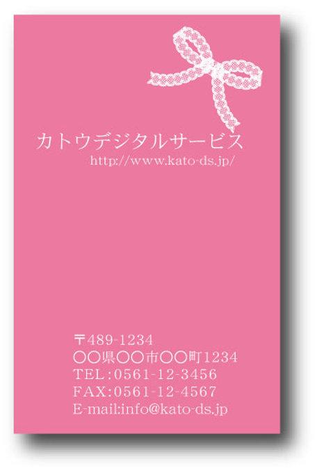 ショップカード_カラー-たて50