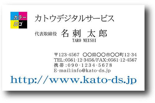 ロゴ入り名刺-08
