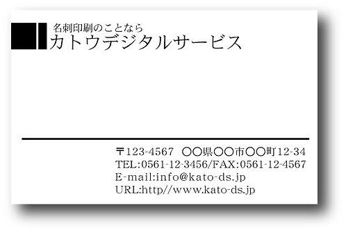 ショップカード_モノクロ-08