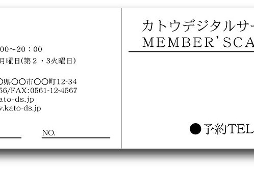 スタンプカード_モノクロ-02