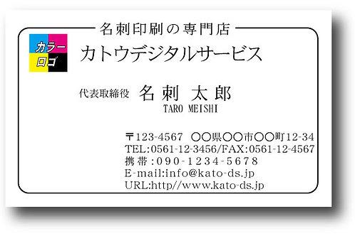 ロゴ入り名刺-05