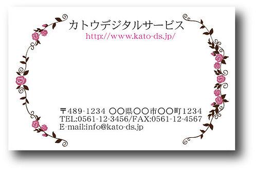 ショップカード_カラー-31