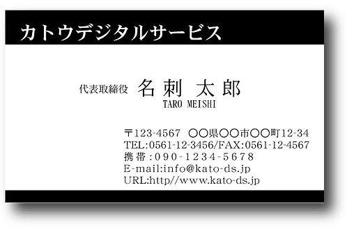 モノクロ名刺-10