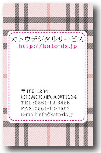 ショップカード_カラー-たて10