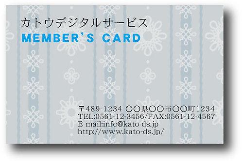 ショップカード_カラー-63