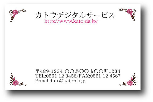 ショップカード_カラー-32