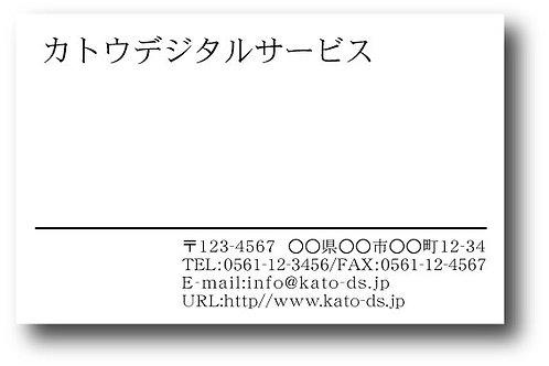 ショップカード_モノクロ-02
