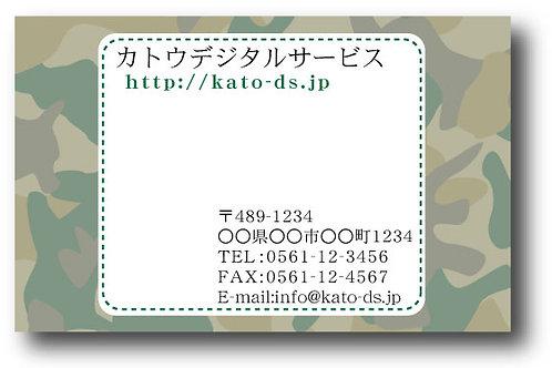 ショップカード_カラー-07