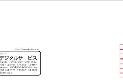 長3封筒(カラータイプ70g)_右向き_04