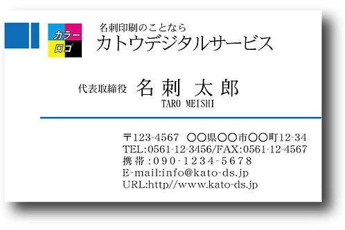 ロゴ入り名刺-09