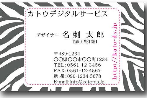 カラー名刺-06