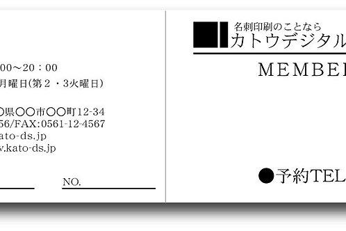 スタンプカード_モノクロ-08