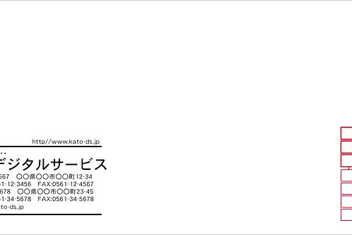 長3封筒(カラータイプ70g)_右向き_02