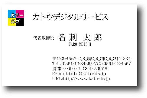 ロゴ入り名刺-01