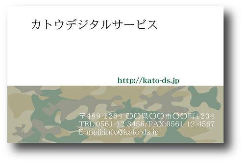 ショップカード_カラー-12