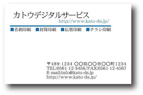 ショップカード_カラー-45