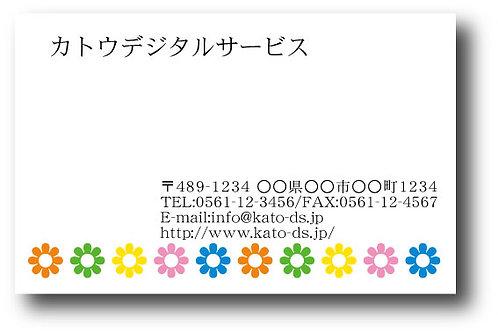 ショップカード_カラー-16