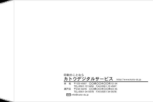 角2封筒(クラフト85g)_左向き_01